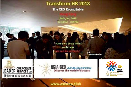 ASIA CEO COMMUNITY